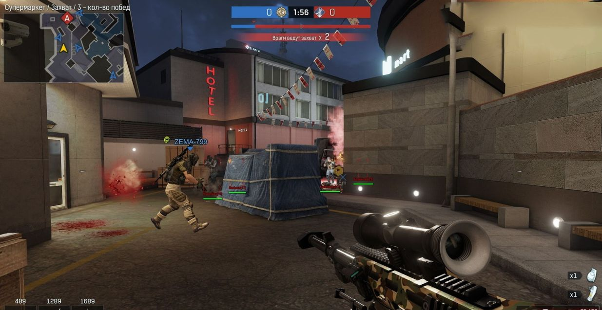 Новый Aim / Аимбот для IronSight 2019